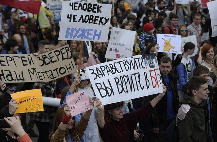 В России прошла Монстрация-2016 (25 фото + фото)