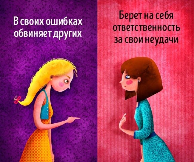 Основные отличия между негативным позитивным мышлением (12 картинок)