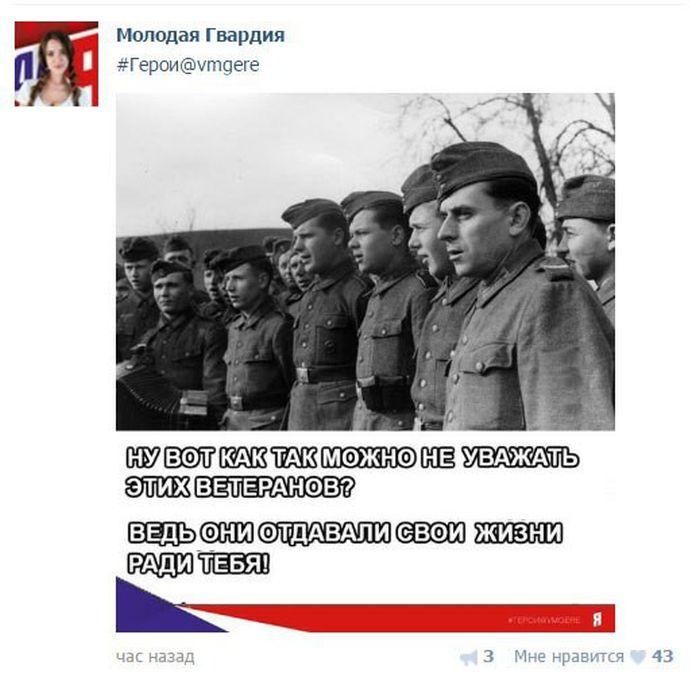 Казусы, связанные с Днем Победы (23 фото)