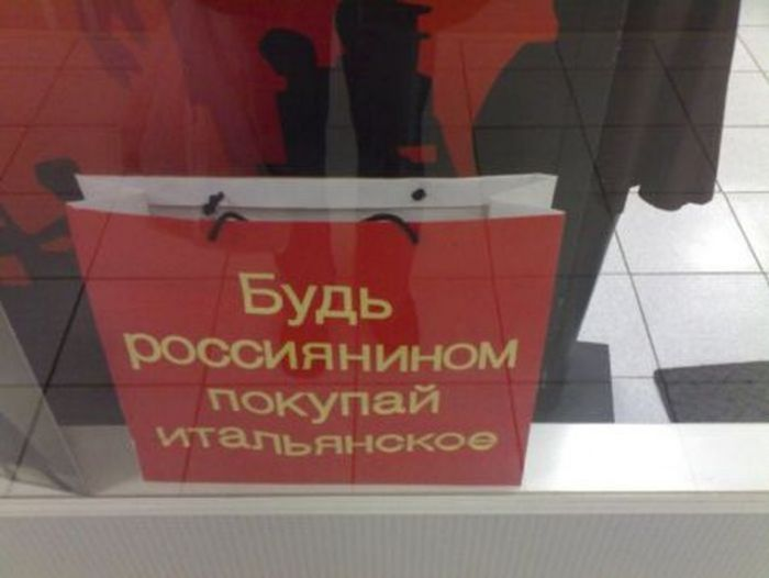 Подборка смешных вывесок и объявлений (33 фото)