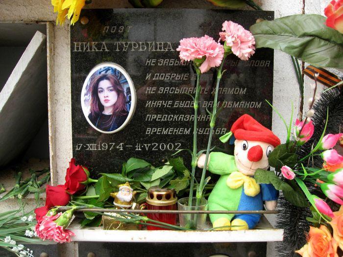 Пост памяти талантливой поэтессы Ники Турбиной (7 фото + видео)