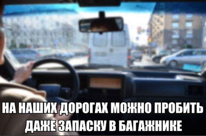 http://trinixy.ru/pics5/20160512/pdborka_vecher_01.jpg