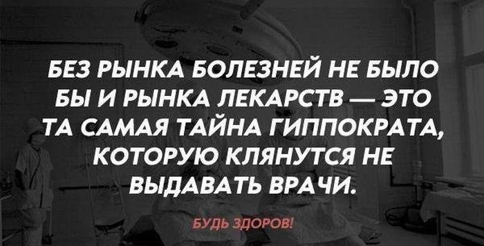 http://trinixy.ru/pics5/20160512/pdborka_vecher_28.jpg