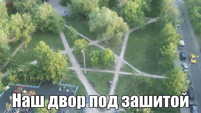 http://trinixy.ru/pics5/20160512/pdborka_vecher_52.jpg