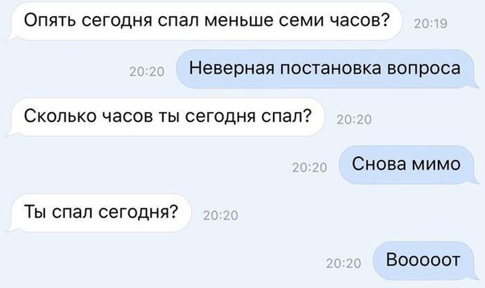 http://trinixy.ru/pics5/20160512/pdborka_vecher_63.jpg