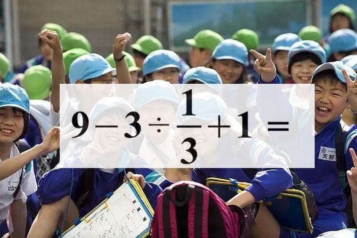 Задача для учеников начальной школы вызвала трудности у пользователей сети (фото)