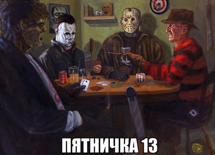 http://trinixy.ru/pics5/20160513/podborka_dnevnaya_01.jpg