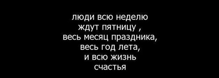 http://trinixy.ru/pics5/20160513/podborka_dnevnaya_10.jpg