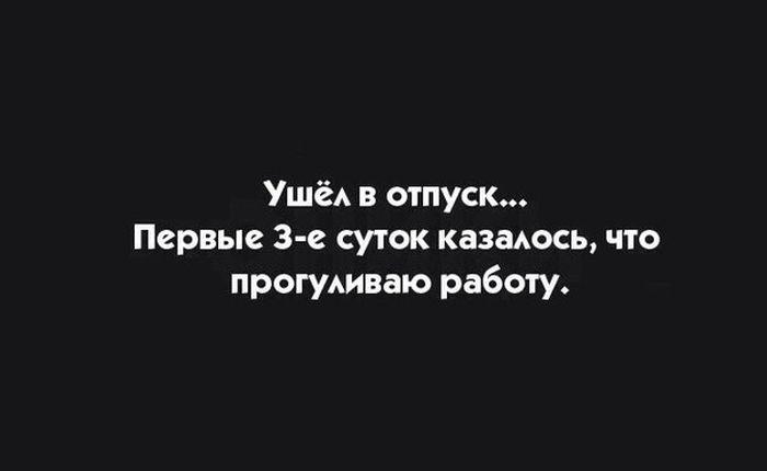 http://trinixy.ru/pics5/20160513/podborka_dnevnaya_41.jpg