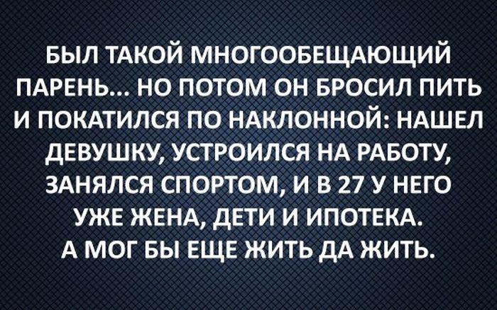 http://trinixy.ru/pics5/20160513/podborka_dnevnaya_48.jpg