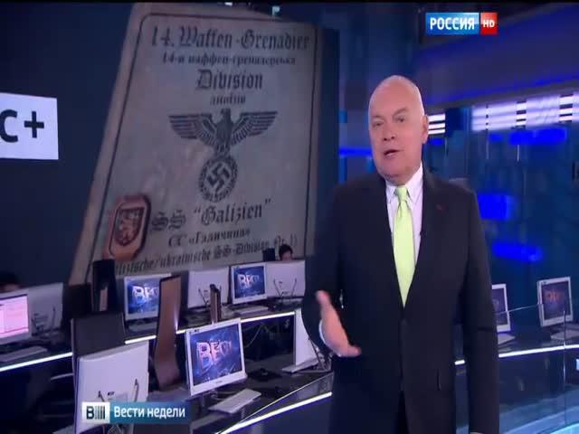 Киселев признался в поддельности удостоверения СС