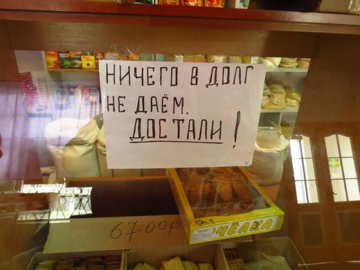 Жители ДНР и ЛНР о жизни в непризнанных республиках (40 фото)