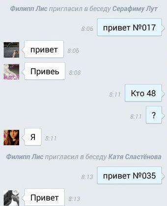 Самоубийства подростков и таинственные группы смерти во «ВКонтакте» (31 фото + текст)