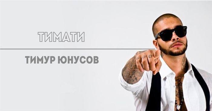 Настоящие имена звезд российского шоу-бизнеса (20 фото)