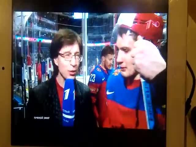Спортивный обозреватель Александр Лидогостер перепутал имена хоккеистов