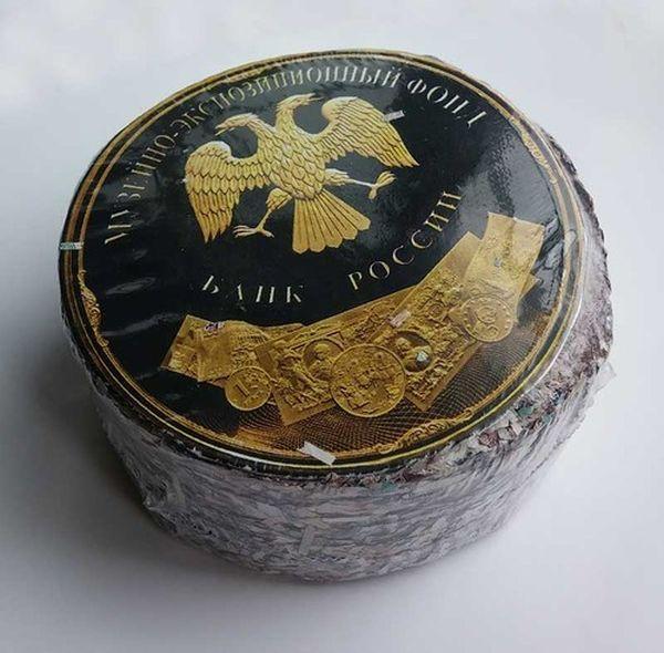 Оригинальный сувенир от Банка России (2 фото)