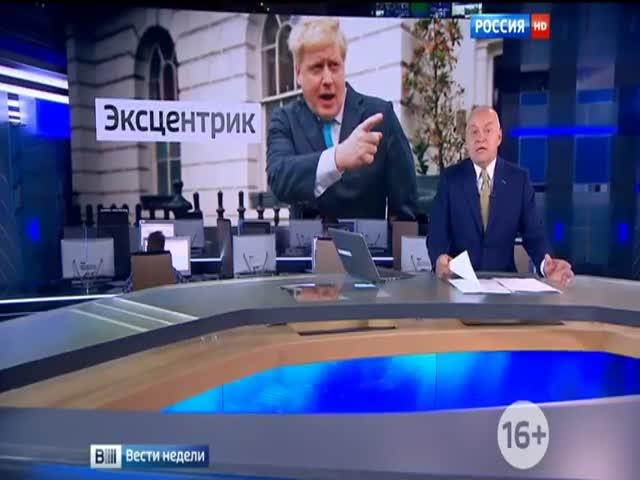 Киселев зачитал оскорбительный стишок Бориса Джонсона об Эрдогане