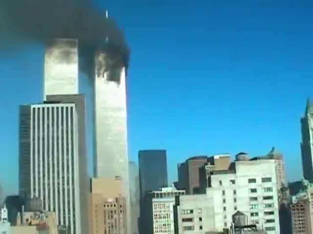Новое видео теракта 11 сентября в Нью-Йорке