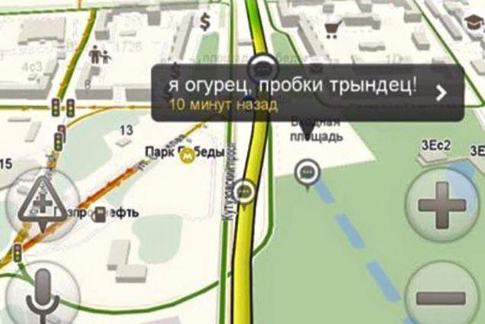 Поэтический баттл московских автомобилистов в «Яндекс.Навигаторе» (10 скриншотов)
