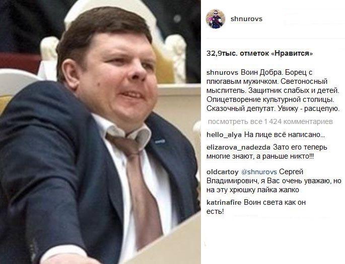 Сергей Шнуров пообещал «расцеловать» депутата, высказавшегося за запрет «Ленинграда» (2 фото)