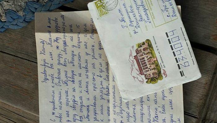 Жительница Томска получила письмо, отправленное ей 40 лет назад (2 фото)