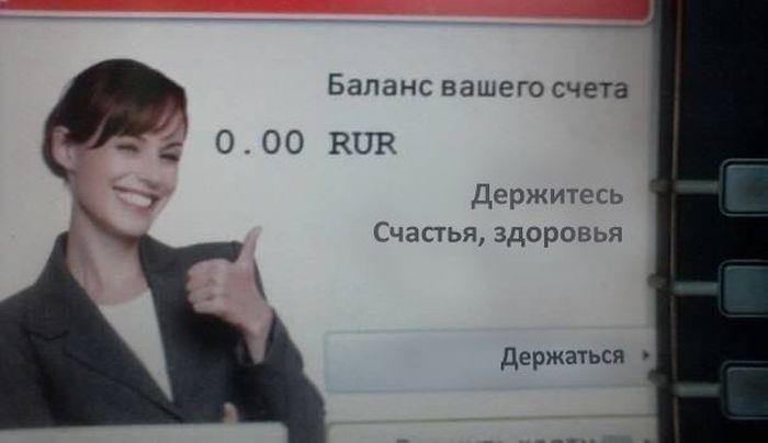 http://trinixy.ru/pics5/20160526/podborka_vecher_40.jpg