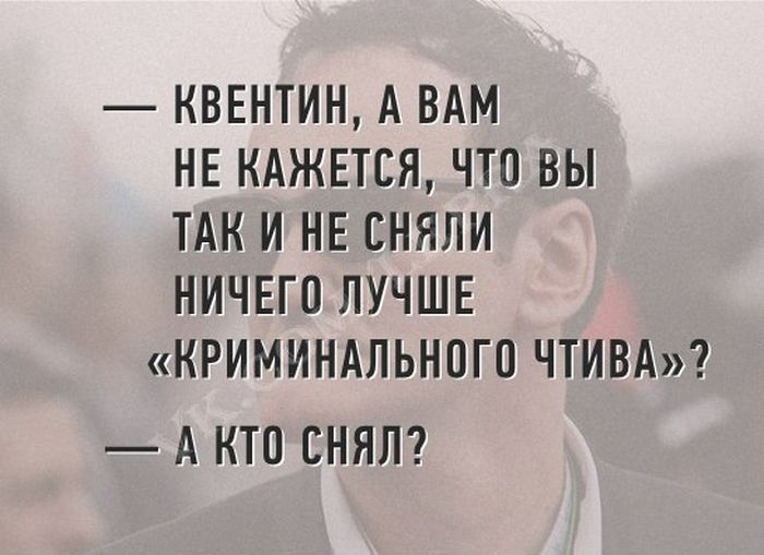 http://trinixy.ru/pics5/20160526/podborka_vecher_44.jpg