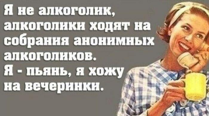 Алкогольный юмор (38 фото)
