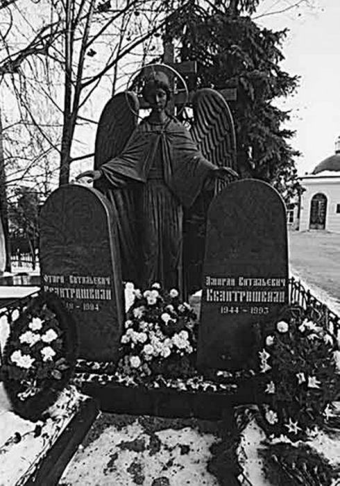 Незавидная судьба членов Ореховской ОПГ (16 фото)