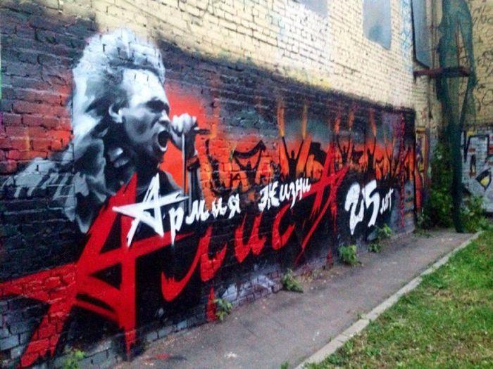 В Москве восстановили граффити Константина Кинчева и группы «Алиса» (3 фото)
