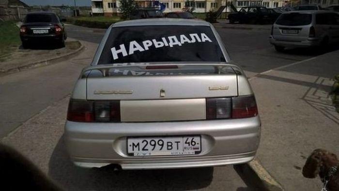 Автомобильный юмор (45 фото)