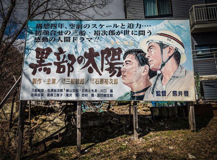 Заброшенный шахтерский город в Японии (35 фото)