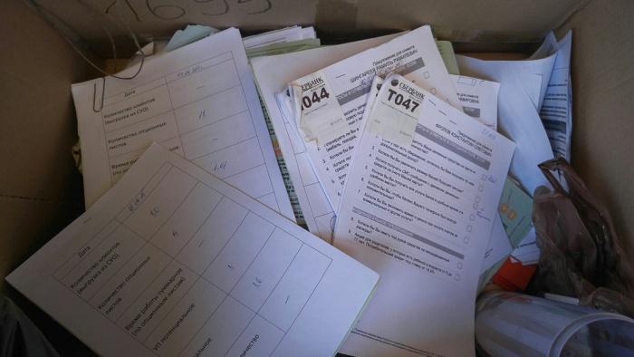 Анкеты с данными клиентов Сбербанка оказались на мусорке (10 фото)