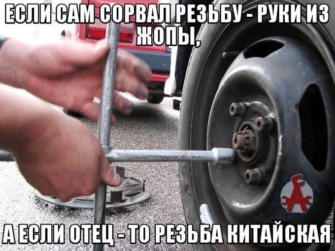 Свежая порция автомобильного юмора (31 фото)