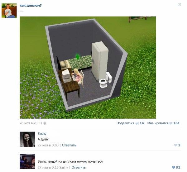 Смешные комментарии из социальных сетей (26 картинок)