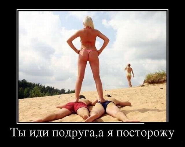 Немного шуток о женщинах (48 картинок)
