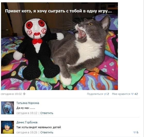 Приколы и ужасы из социальных сетей (46 фото)