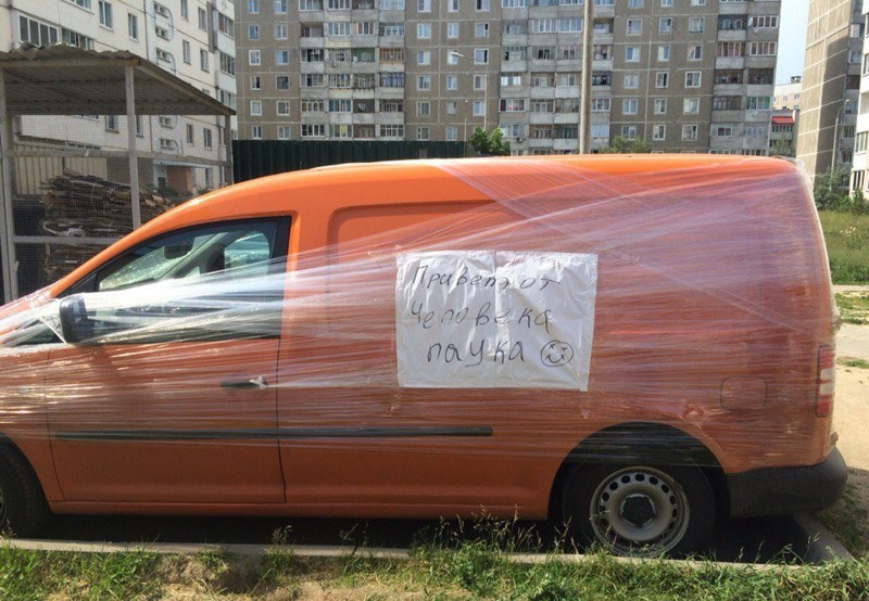 Автоприколы для тех кто за рулем и не только (24 фото)