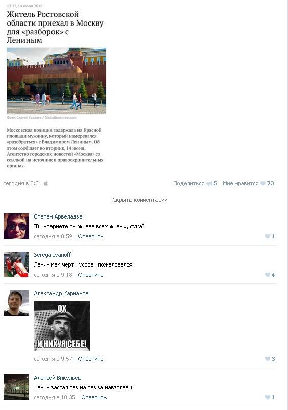 Приколы и ужасы из социальных сетей (51 фото)