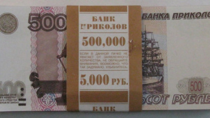 В казанском банке неизвестные подменили 14 млн рублей сувенирными деньгами (5 фото)