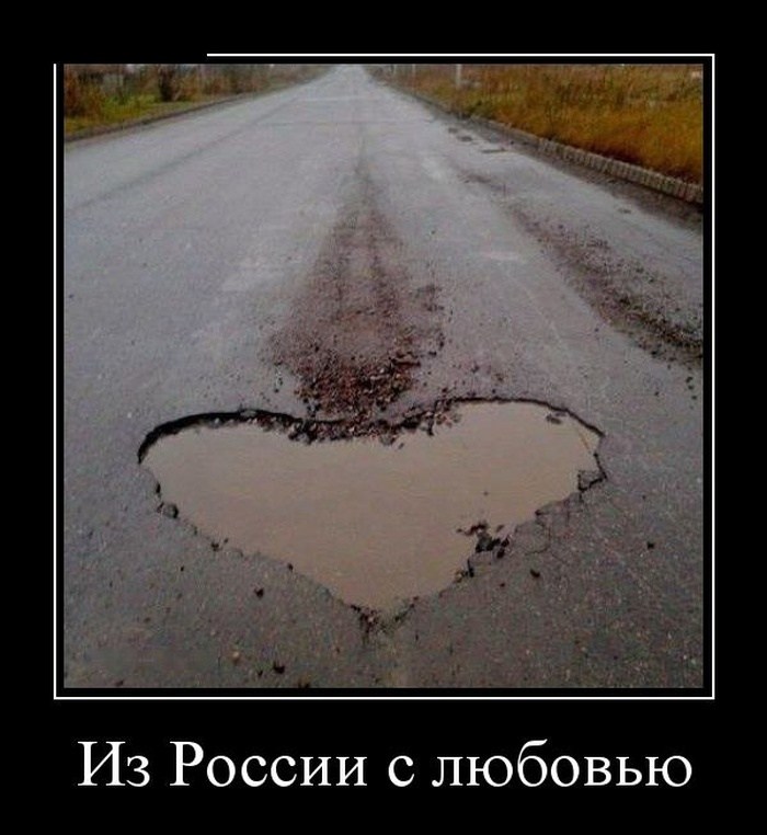 http://trinixy.ru/pics5/20160616/demotivatory_10.jpg