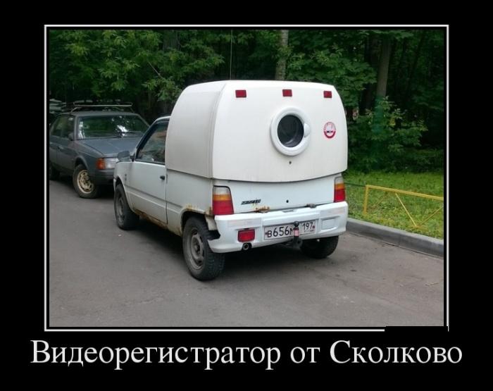 http://trinixy.ru/pics5/20160616/demotivatory_17.jpg