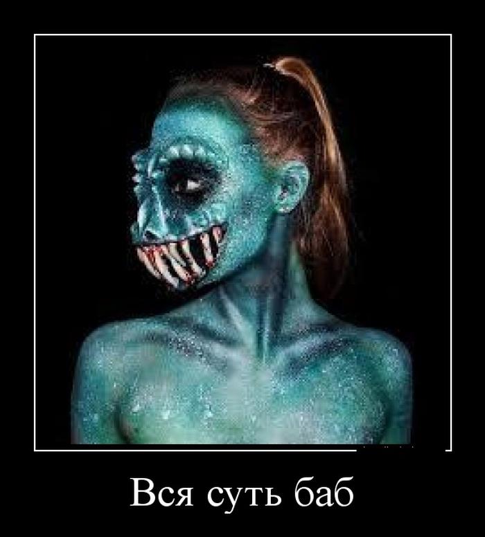 http://trinixy.ru/pics5/20160616/demotivatory_29.jpg