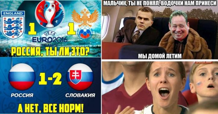 Реакция пользователей сети на проигрыш России в матче против Словакии (26 фото)