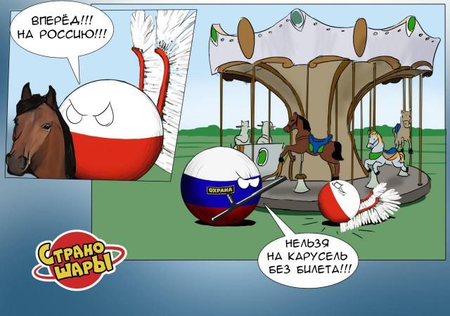Политический юмор из серии Countryballs (11 картинок)