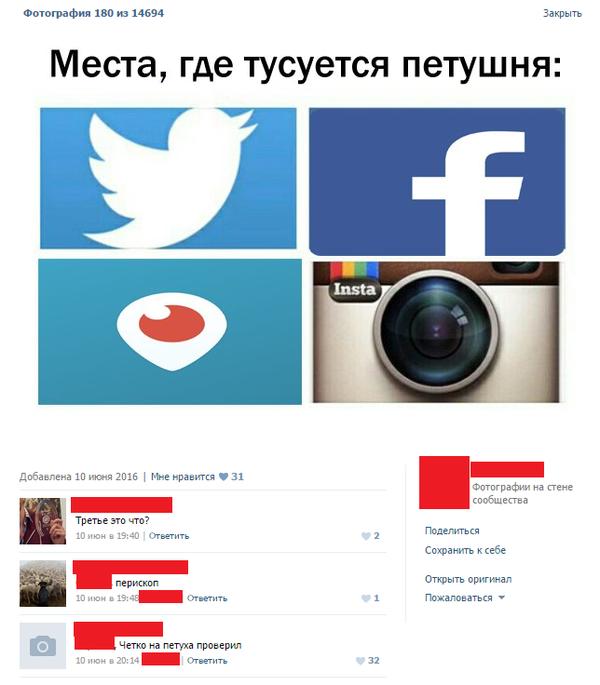 Забавные комментарии из соцсетей (38 картинок)