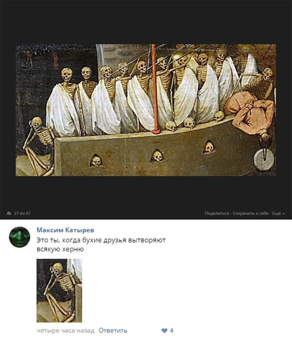 Угарные комментарии из соцсетей (25 картинок)