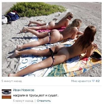 Странные и смешные фото из соцсетей (33 фото)