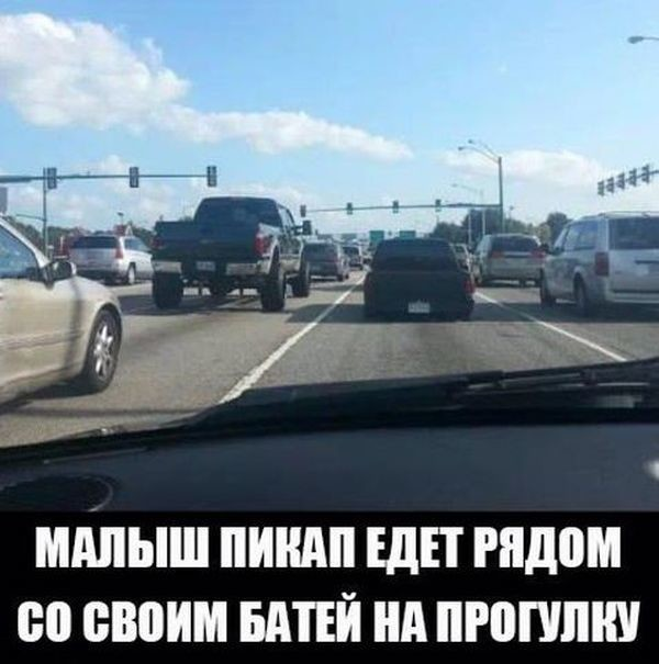 Авто приколы (25 фото)