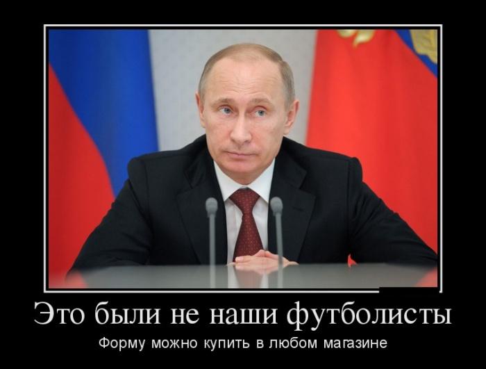 http://trinixy.ru/pics5/20160623/demotivatory_02.jpg